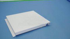 暗骨式方型鋁扣板A系列