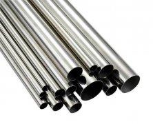 50mm鋁圓管